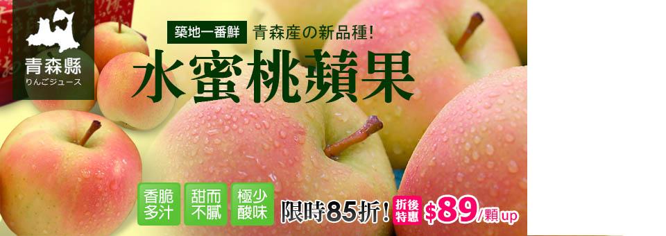 TOKI蘋果