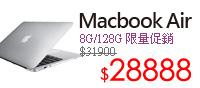 蘋果筆電91折起大促銷↘