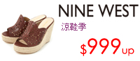 NINE WEST涼鞋季$999起