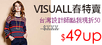 VISUALL99up