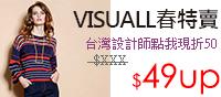 VISUALL99up