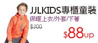 JJLKIDS