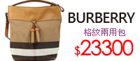 BURBERRY ↘殺