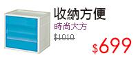 中国银行支票模板图片GoHappy 快乐购物网銀行支票兌現