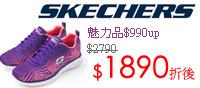 SKECHERS$990up
