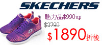 SKECHERS$990up