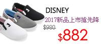 Disney迪士尼鞋款新品9折
