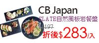 CB Japan