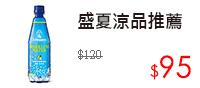茶飲25元起