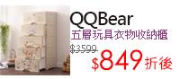 QQBear
