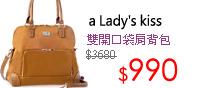 a Lady's真皮包特賣$588up