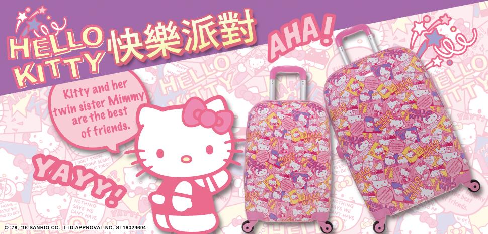 Hello Kitty行李箱