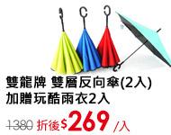 購物金現折$50