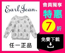 Earl Jean