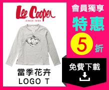 Lee Cooper1