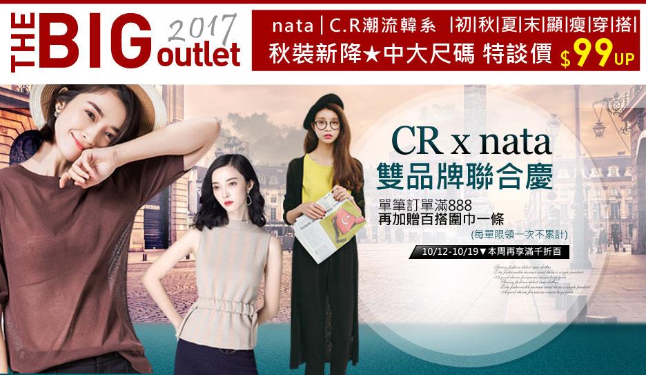 C.R./nata 韓系歐美女裝