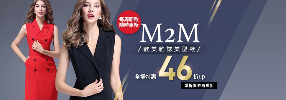 新韓系M2M