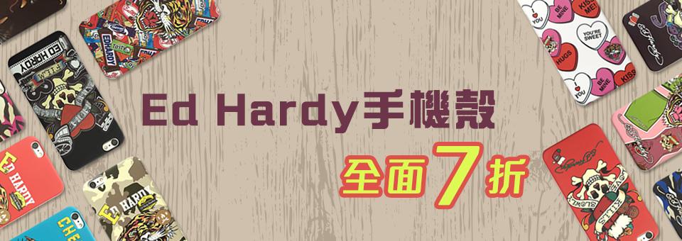 Ed Hardy 全面7折