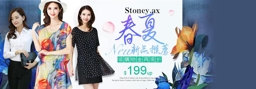 Stoney.ax