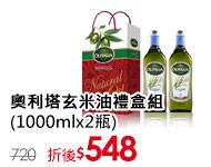 http://www.gohappy.com.tw/ec2/product?pid=4701403&cid=70363&sid=11&mid=1