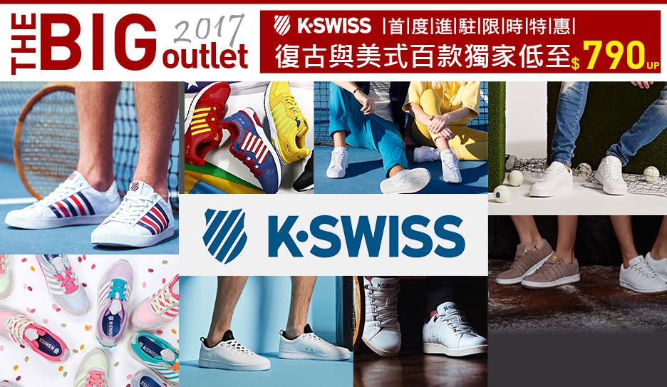 K-SWISS 運動鞋服
