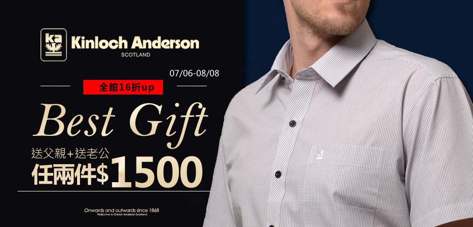 【送父親+送老公】(任選)兩件$1500