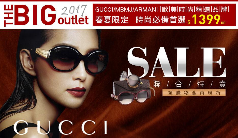 國際品牌 太陽眼鏡