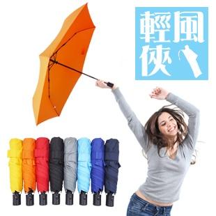【Kasan傘具系列】更多推薦。請點我