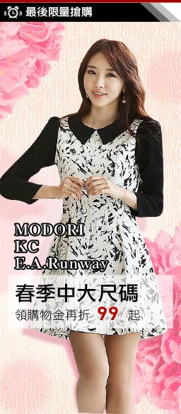 MODORI & KC春夏質感女裝熱銷款$99起