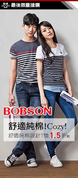 BOBSON專櫃休閒服飾純棉推薦$199起