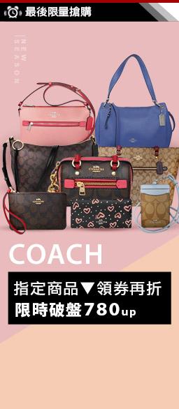 MAYA時尚都會日韓女裝新品推薦價$99起