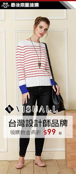 VISUALL台灣設計師時尚女裝推薦$99起