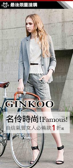 GINKOO專櫃女裝年度夏特賣限時$190起
