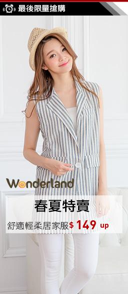 Wonderland春夏新品輕柔服飾特惠$149起