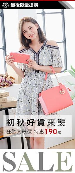 XINWEI POLO時尚旅遊包鞋小資必搶$190up