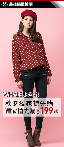 WhaleJeans休閒服秋季特賣$99起
