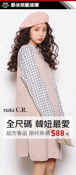 C.R.nata韓系穿搭限時降價搶購推薦$88起