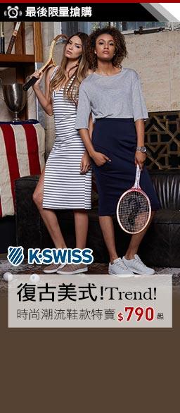 K-SWISS首度進駐美式休閒運動鞋款$790起