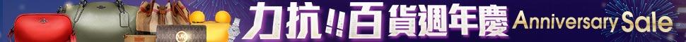 1019精品EDM_B1