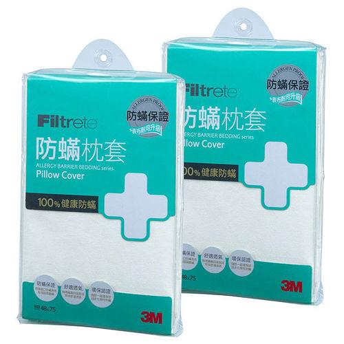 【3M】淨呼吸防蹣枕頭套2入