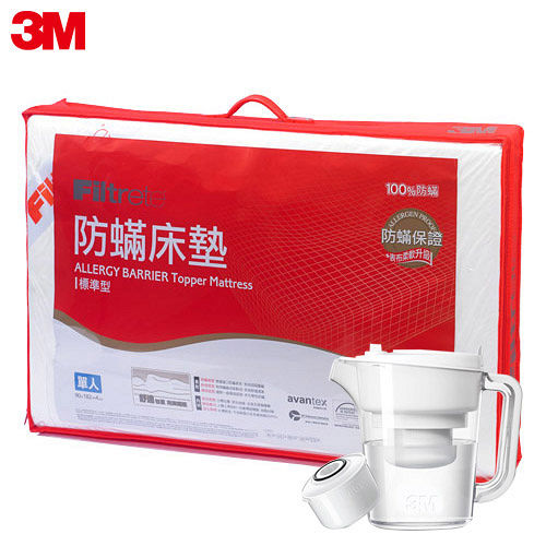 【3M】 Filtrete防蹣床墊-低密度標準型 單人3 X 6.2