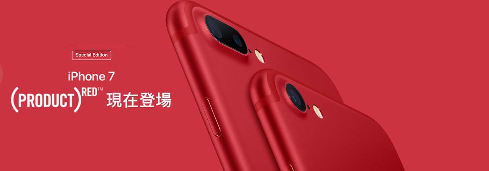 iPhone新色
