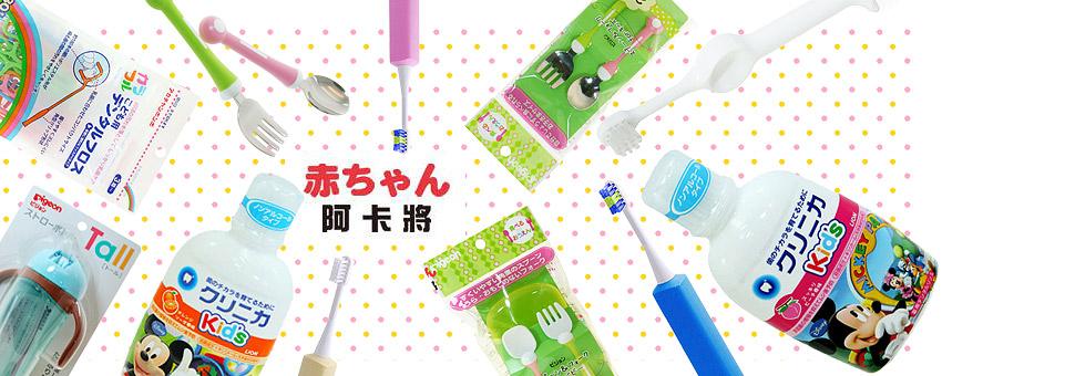 日本熱銷品牌