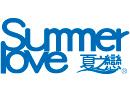 Sumer love 夏之戀