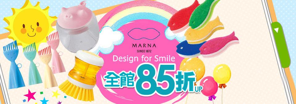 ★日本微笑設計↘85折起