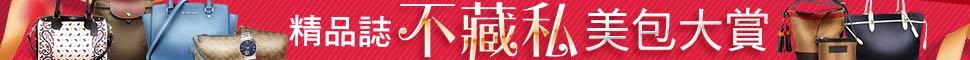 0525精品EDM_b1