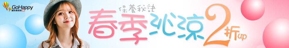 星期五EDM(0224)