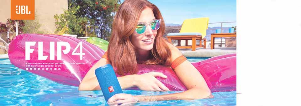 JBL Flip4 攜帶型防水藍牙喇叭