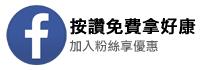 FB(9月活動)