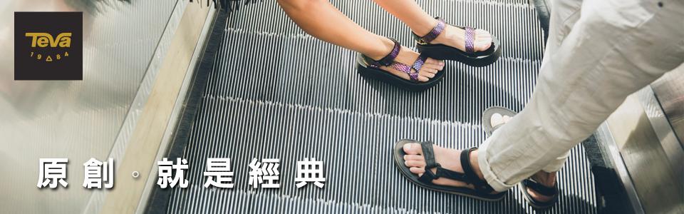 陪伴您享受 穿鞋的舒適感